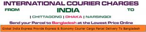 INTERNATIONAL-COURIER-SERVICE-TO-BANGLADESH