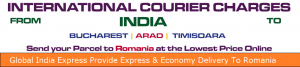 INTERNATIONAL-COURIER-SERVICE-TO-ROMANIA
