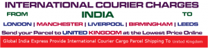 INTERNATIONAL-COURIER-SERVICE-TO-UK