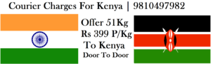 Courier Charges To Kenya From Delhi