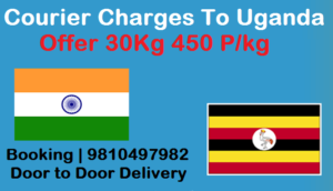 Courier Charges For Lira From Delhi