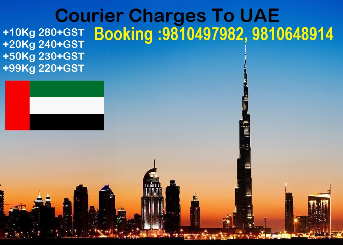 Courier Charges To Uae Cheap International Courier Services In Delhi Cargo Parcel Services Company In Delhi